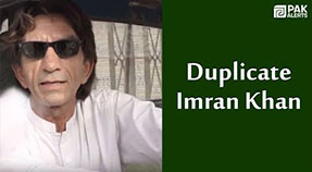 Duplicate of Imran Khan Interview by PakAlerts