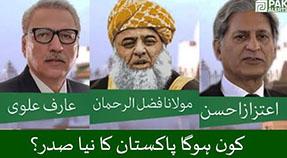 Kaun Hoga Pakistan Ka Naya Sadar? Report by PakAlerts